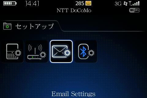 f:id:BlackBerryBold:20090525155931j:image
