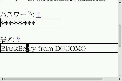 f:id:BlackBerryBold:20090525155938j:image