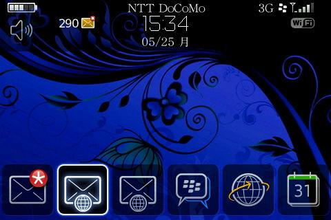 f:id:BlackBerryBold:20090525155939j:image