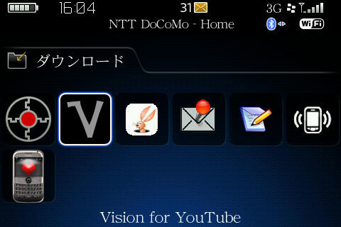 f:id:BlackBerryBold:20090525164240j:image