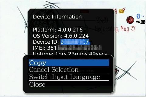 f:id:BlackBerryBold:20090528012039j:image