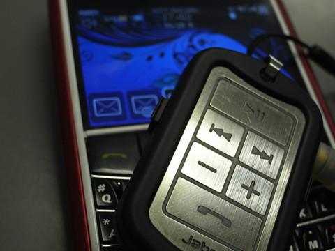 f:id:BlackBerryBold:20090528174524j:image