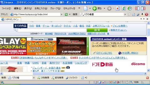 f:id:BlackBerryBold:20090530164758j:image