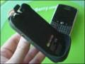 f:id:BlackBerryBold:20090601085659j:image:medium