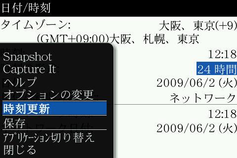 f:id:BlackBerryBold:20090602121927j:image