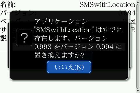 f:id:BlackBerryBold:20090604011832j:image