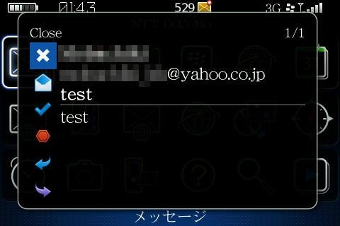 f:id:BlackBerryBold:20090604104600j:image
