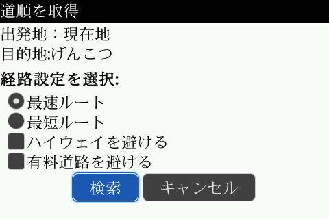 f:id:BlackBerryBold:20090608174347j:image
