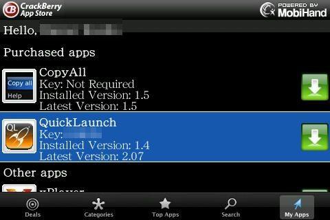 f:id:BlackBerryBold:20090609115139j:image