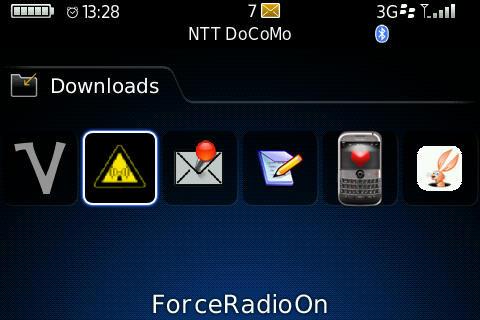 f:id:BlackBerryBold:20090610140226j:image