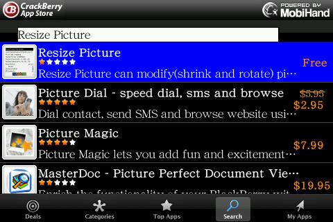 f:id:BlackBerryBold:20090615145733j:image