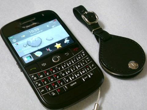 f:id:BlackBerryBold:20090622115745j:image