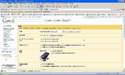 f:id:BlackBerryBold:20090622173132j:image