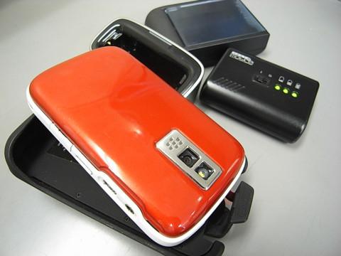 f:id:BlackBerryBold:20090625095848j:image