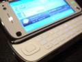 f:id:BlackBerryBold:20090627232907j:image:medium
