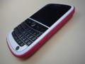f:id:BlackBerryBold:20090701015841j:image:medium