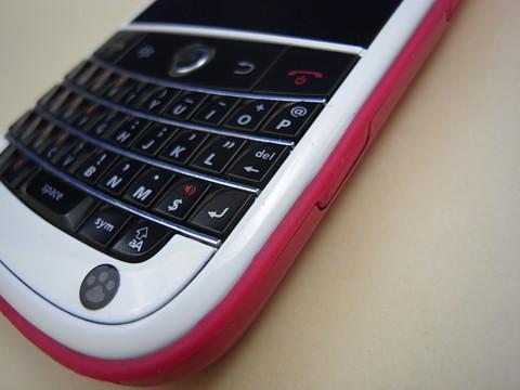 f:id:BlackBerryBold:20090701015842j:image
