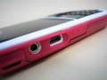 f:id:BlackBerryBold:20090701015843j:image:medium