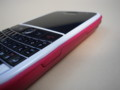 f:id:BlackBerryBold:20090701015844j:image:medium