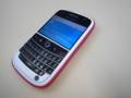 f:id:BlackBerryBold:20090701015845j:image:medium