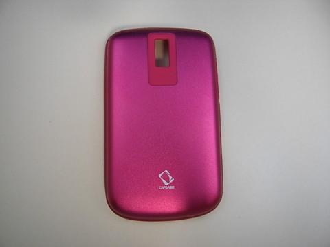 f:id:BlackBerryBold:20090701015851j:image