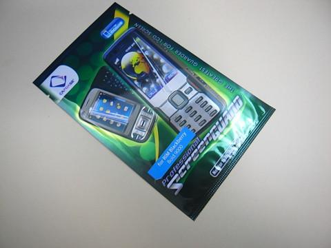 f:id:BlackBerryBold:20090701022305j:image