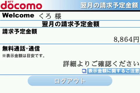f:id:BlackBerryBold:20090701145538j:image