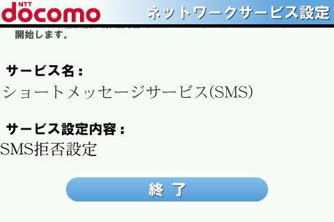 f:id:BlackBerryBold:20090701150904j:image