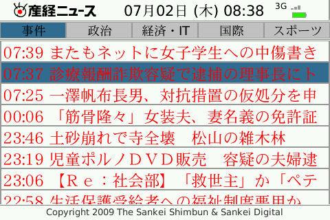 Captura al 02-07-2009 08-38-57.jpg