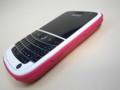 f:id:BlackBerryBold:20090704125939j:image:medium