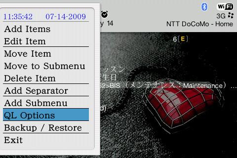f:id:BlackBerryBold:20090714142906j:image:h200