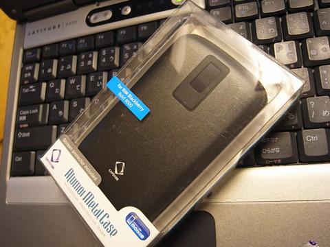 f:id:BlackBerryBold:20090714220829j:image