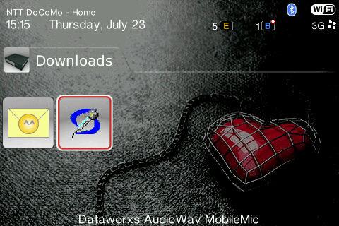 f:id:BlackBerryBold:20090723155517j:image