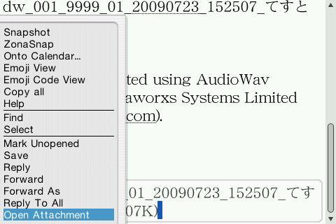 f:id:BlackBerryBold:20090723155524j:image:h160