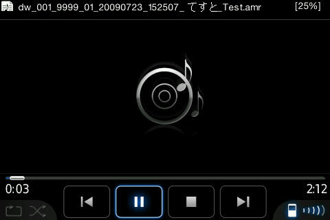 f:id:BlackBerryBold:20090723155525j:image:h160