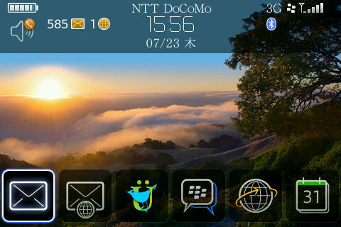 f:id:BlackBerryBold:20090723155748j:image