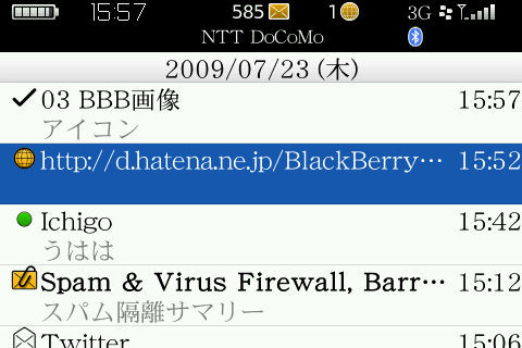 f:id:BlackBerryBold:20090723155828j:image