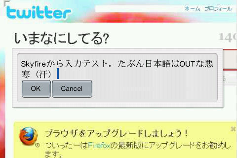 f:id:BlackBerryBold:20090727234539j:image