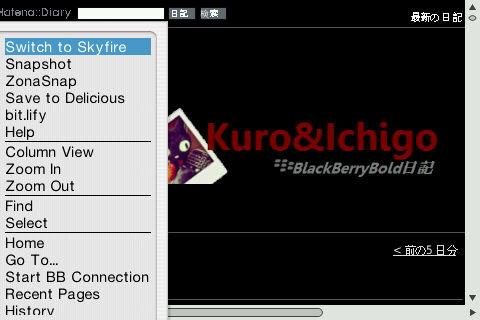 f:id:BlackBerryBold:20090727234541j:image