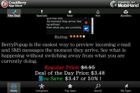 f:id:BlackBerryBold:20090730093531j:image