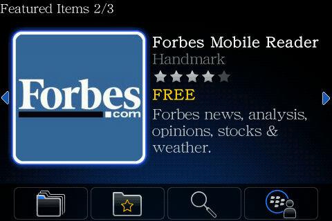 f:id:BlackBerryBold:20090731090615j:image