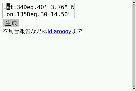 f:id:BlackBerryBold:20090801224320j:image