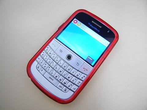 f:id:BlackBerryBold:20090803002603j:image