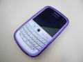 f:id:BlackBerryBold:20090803002611j:image:medium