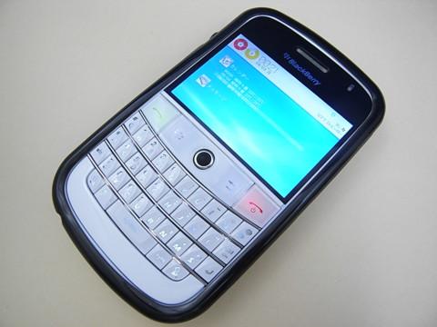 20090803002613
