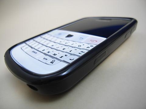 f:id:BlackBerryBold:20090803002614j:image