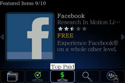 f:id:BlackBerryBold:20090803032040j:image:h160