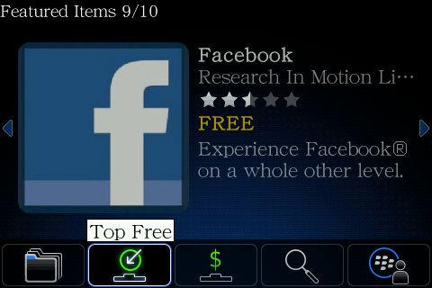 f:id:BlackBerryBold:20090803032041j:image:h160