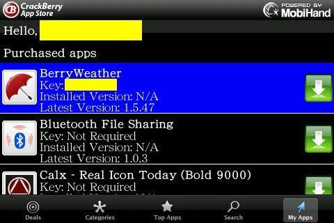 f:id:BlackBerryBold:20090804225116j:image