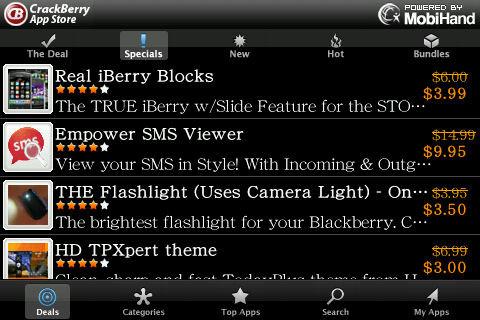 f:id:BlackBerryBold:20090804225117j:image